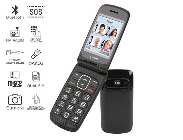 Εικόνα Κινητό απλής χρήσης Olympia Primus GR Dual SIM κατάλληλο με κουμπί SOS