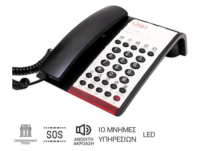 Εικόνα Τηλεφωνική συσκευή ξενοδοχειακού τύπου OSIO OSWH-4800B με 10 μνήμες ανοιχτή ακρόαση, Led και sos