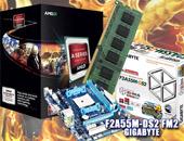 Εικόνα QUAD CORE 4ΠΥΡΗΝΟ KIT ΑΝΑΒΑΘΜΙΣΗΣ AMD