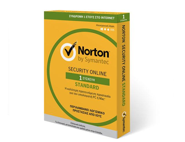 Εικόνα Symantec Norton Security Standard 3.0 (1 Licence, 1 Year)