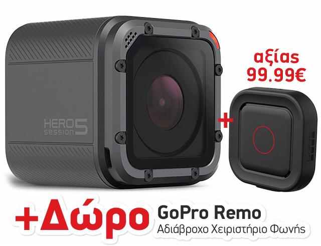 Εικόνα Action Cam GoPro Hero5 Session WiFi + δώρο GoPro Remo αδιάβροχο χειριστήριο φωνής (αξίας 99.99€)