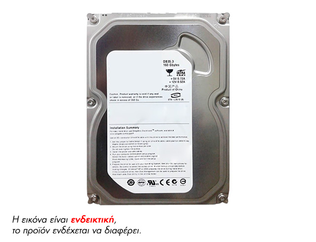 Εικόνα Σκληρός Δίσκος Refurbished 160GB IDE Για Υπολογιστή
