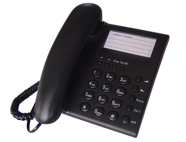 Εικόνα USB NET PHONE