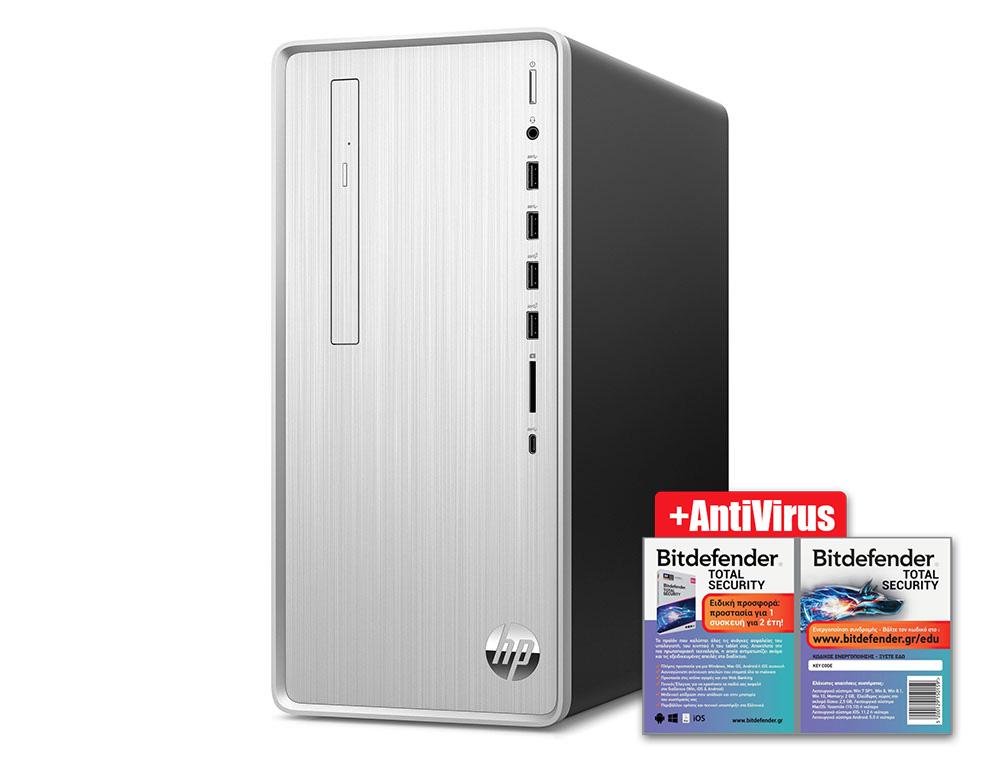 Εικόνα HP Pavilion Desktop TP01-0000nv (7WJ10EA) -  AMD Ryzen™ 5 3500U - 8GB RAM - 1TB HDD + 128GB SSD - Windows 10 Home + 2 χρόνια εγγύηση + BitDefender Total Security - 1 Device - 2 Years