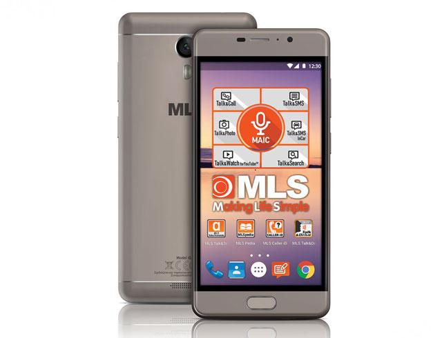 """Εικόνα Smartphone MLS MX 4G 5.2"""" Mocha"""