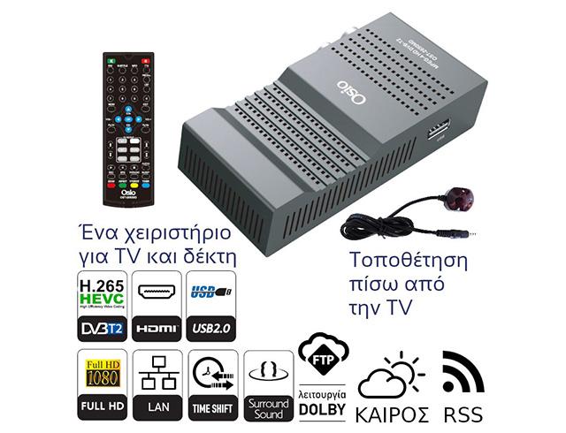 Εικόνα Ψηφιακός δέκτης Osio OST-2650MD DVB-T/T2 Full HD H.265 MPEG-4 με USB, χειριστήριο για TV & δέκτη