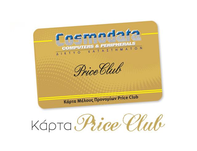 Εικόνα KAPTA PRICE CLUB