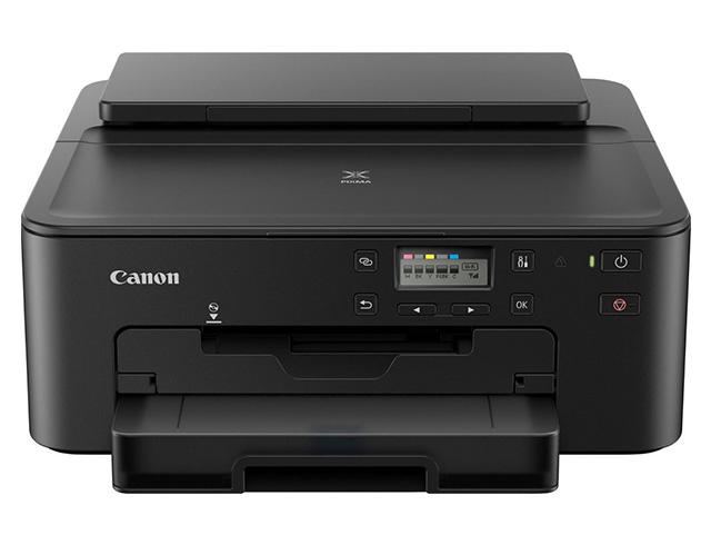 Εικόνα Εκτυπωτής Inkjet Canon Pixma TS705 - Ανάλυση εκτύπωσης 4800 x 1200 dpi - Ταχύτητα εκτύπωσης 10 ppm