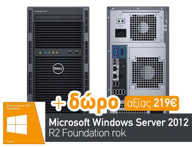 Εικόνα SERVER DELL POWEREDGE T130 - INTEL XEON E3 1220 - 8GB RAM - 2X 1TB HDD - H330 με δωρο αξιας 219ευρώ το Microsoft Windows Server 2012 Foundation