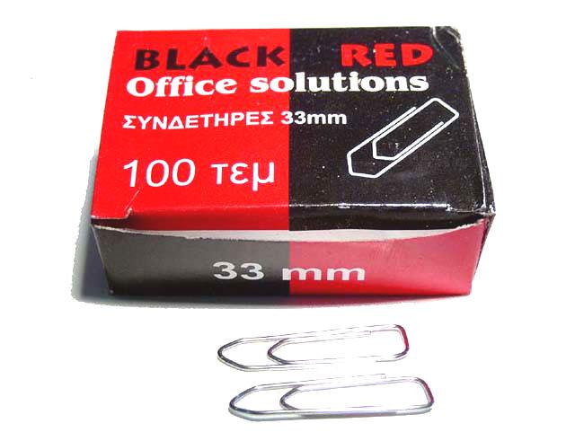 Εικόνα Συνδετήρες Black Red Νίκελ 33mm 100τεμ