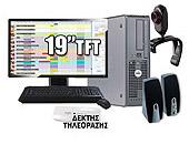 Εικόνα Refurbish Ολοκληρωμένα PC