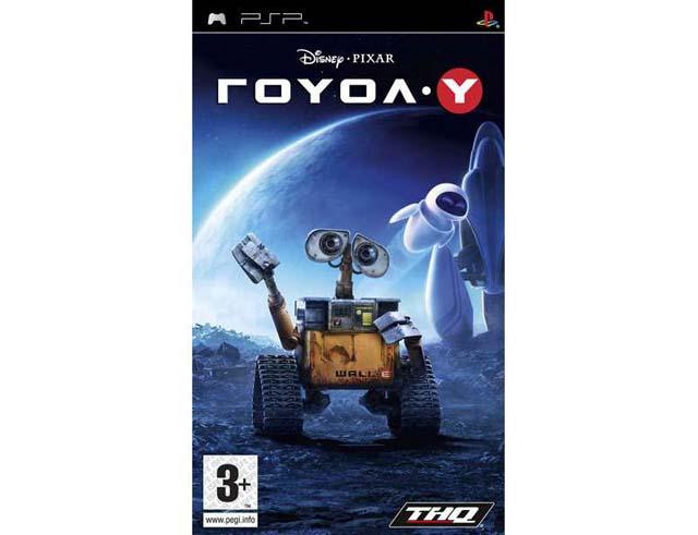 Εικόνα GAME PSP WALL-E  ΓΟΥΟΛΥ