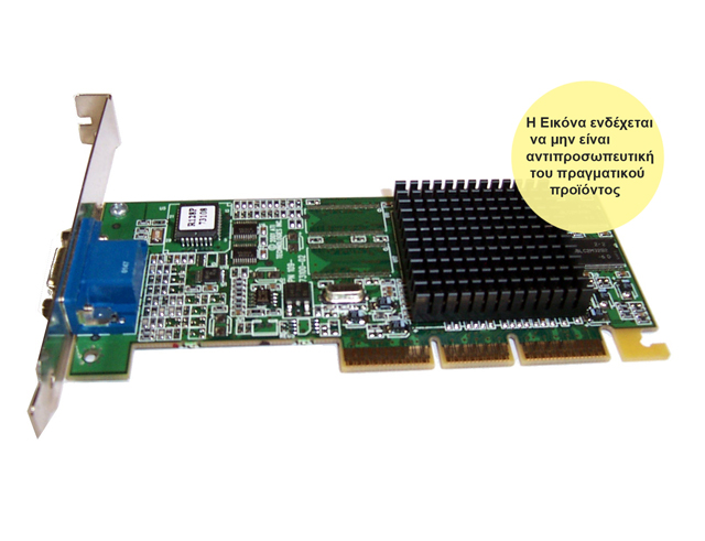 Εικόνα VGA REF GENERIC 64MB AGP