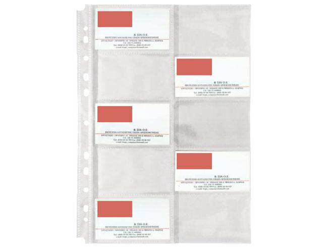 Εικόνα  ΖΕΛΑΤΙΝΗ BLACK RED Α4 PP ΜΕ 10 ΘΗΚΕΣ ΓΙΑ BUSINESS CARDS