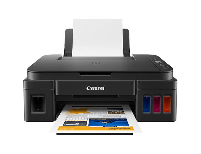 Εικόνα Έγχρωμο πολυμηχάνημα Canon Pixma G2411 - A4 - Εκτύπωση, Σάρωση, Αντιγραφή - 4800 x 1200 dpi - 8,8 ppm - USB