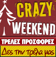 Crazy-Weekend